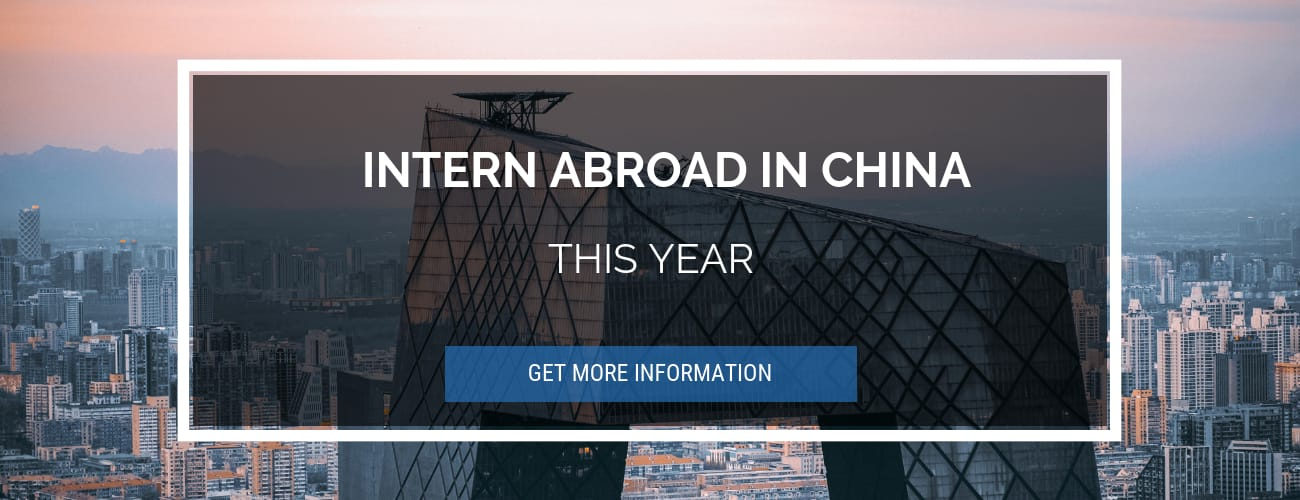 Intern Abroad In China This year