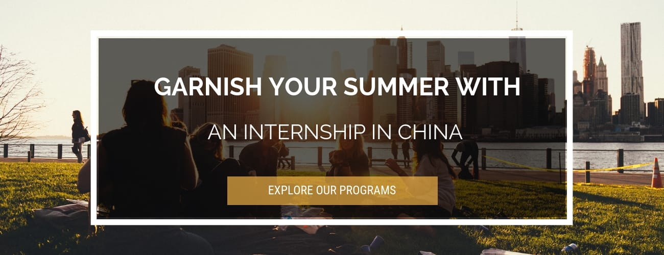 Summer Internship in China