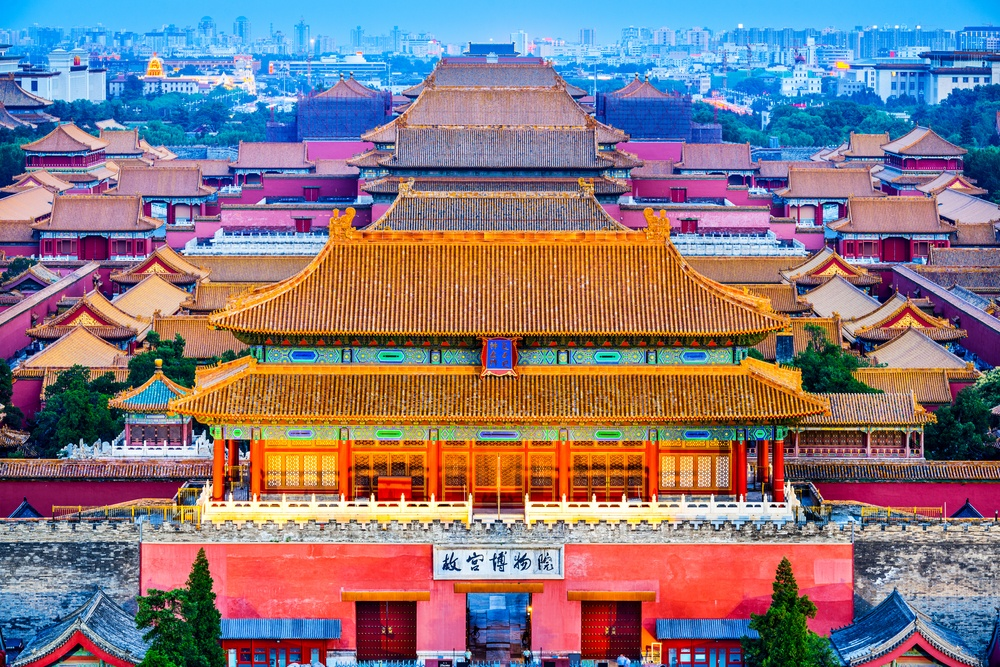 Beijing, China at the ancient Forbidden City..jpeg