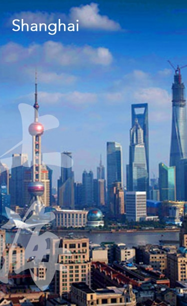 Internship in China - Shanghai