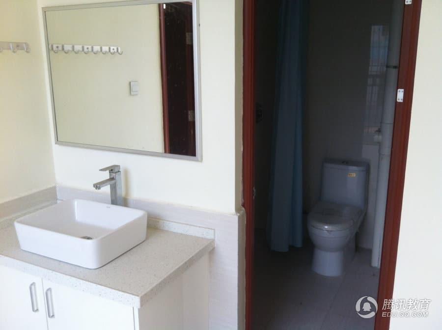 washrooms Fudan University Summer Chinese Program