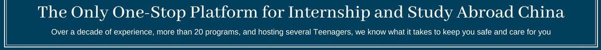 Winter Internship in China, vacancies