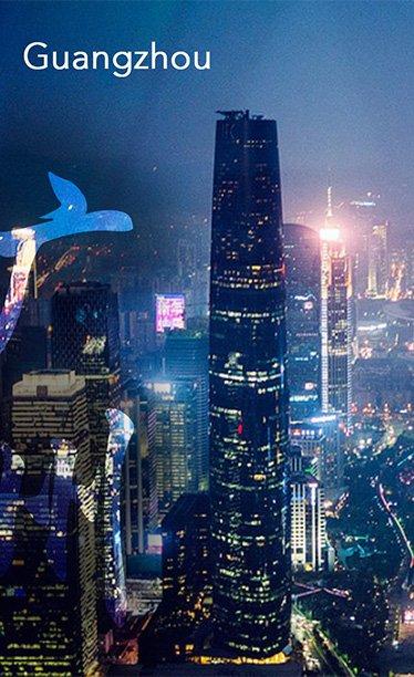 Guangzhou - 广州