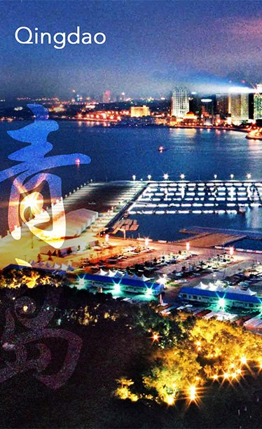 Internship in Qingdao