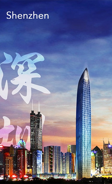 Internship in Shenzhen